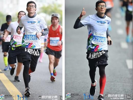 Spieth At 2020 C&D Xiamen Marathon